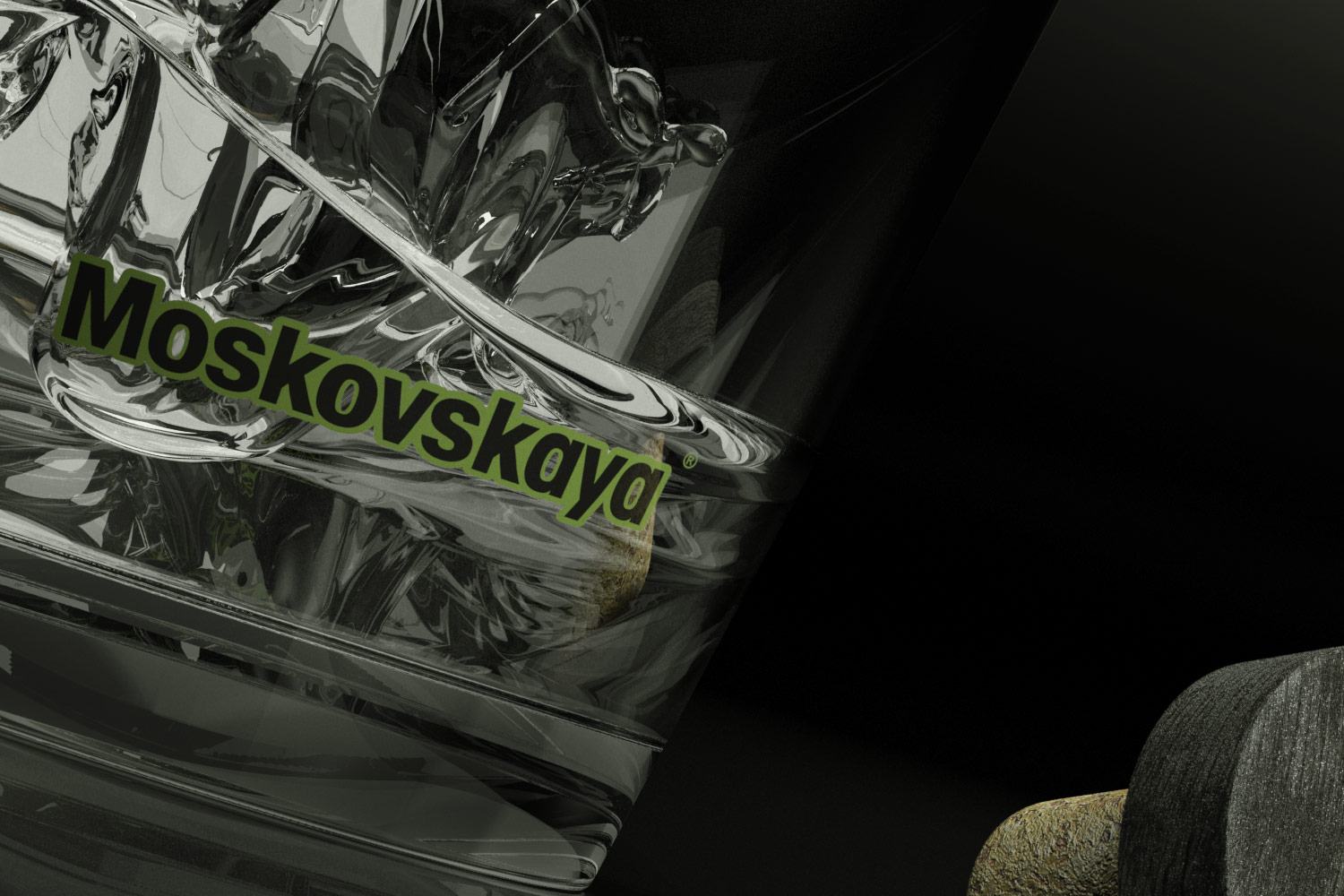 moskovskaya packaging konzept